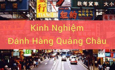 Kinh nghiệm đánh hàng Quảng Châu Trung Quốc cho doanh nghiệp