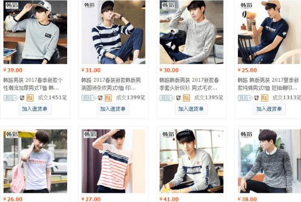 áo thun taobao